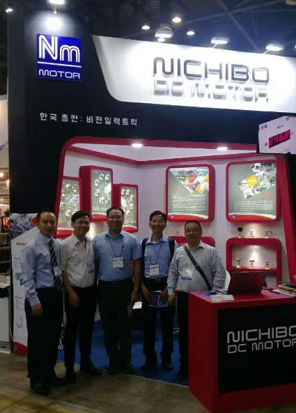 NICHIBO DC MOTOR joined 2017 International Material & Com...